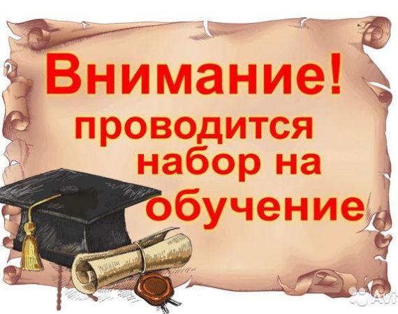 ВНИМАНИЕ!!!!!